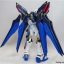MG (004) 1/100 Strike Freedom Gundam Full Burst Mode thumbnail 4