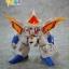 New Ryujin-Maru ริวโอมารุ thumbnail 4