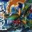 Gekimaru เก็กโค ริวจินมารุ thumbnail 1