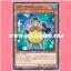 SECE-JP005 : Performapal Plustortoise / Entermate Plus Turtle (Common) thumbnail 1