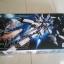 MG (G001) 1/100 RX-93-V2 Hi-V Gundam / Hi-V E-V-O thumbnail 2