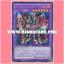 SPRG-JP006 : DDD Temujin the Raging Inferno King (Secret Rare) thumbnail 1
