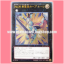 LVAL-JP048 : Number 39: Utopia Roots / Numbers 39: King of Wishes, Hope Roots (Ultimate Rare) thumbnail 1