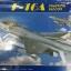1/72 F-16A thumbnail 1