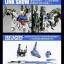 GAT-X105 + AQM/E-X02 Sword Strike (Ver 2.0) thumbnail 3