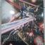 MG (011) 1/100 ZGMF-X56S Force Impulse Gundam thumbnail 2