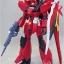 HG SEED 1/100 Saviour Gundam thumbnail 2