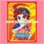 BF Sleeve Collection Mini Vol.09 : Gao Mikado 55ct. thumbnail 1