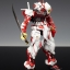 MG 1/100 ASTRAY RED FRAME + Back Pack part [Fired Dragon] thumbnail 5