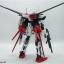 MG Strike Gundam thumbnail 4