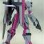 HG SEED (56) 1/144 Arms Astray PMS Custom thumbnail 3