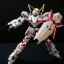 MG 1/100 (6637) Unicorn Gundam OVA Ver. [Daban] thumbnail 13