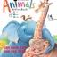 บัตรภาพ สัตว์โลกเพื่อนรัก คำศัพท์ (Animals) thumbnail 1