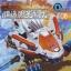 D-Style ZOIDS Blade Liger White Color Ver. [Momoko] thumbnail 1