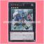 REDU-JP046 : Gear Gigant X (Super Rare) thumbnail 1