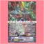 MS01/035TH : กาแล็กซี่•เบลาคลูเกอร์ (Galaxy Blaukluger) - SP แบบโฮโลแกรมฟอยล์ ฟูลอาร์ท ไร้กรอบ (Full Art) thumbnail 1