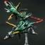 MG 1/100 Gundam Altron [Super Nova] thumbnail 10