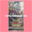 Booster SP : Wing Raiders [SPWR-JP] - Booster Box (JP Ver.) thumbnail 2