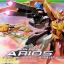 HG OO (28) 1/144 GN-007 Arios Gundam thumbnail 1
