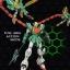 MG 1/100 Gundam Altron [Super Nova] thumbnail 2