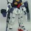 MG Mk-II Ver 2.0 thumbnail 5