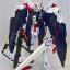 MG Crossbone Gundam X-1 Full Cloth thumbnail 2