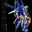 MG1/100 Blue Frame 2nd & 3rd [Momoko] thumbnail 8