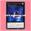 RC02-JP030 : Number 42: Galaxy Tomahawk / Numbers 42: Starship Galaxy Tomahawk (Collectors Rare) thumbnail 1