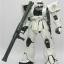 "MG (022) 1/100 MS-06J ZAKU II "" White Ogre "" thumbnail 3"
