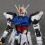 PG 1/60 Strike Gundam [Daban] thumbnail 10