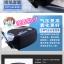 Mini Air Compressor R-201 thumbnail 2