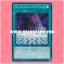 MACR-JP063 : Duelist Alliance / Duelist Advent (Super Rare) thumbnail 1