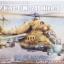 1/48 Mi-24P Hind-F thumbnail 1