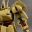 MG 1/100 (6626) The O [Daban] thumbnail 19