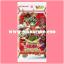 V Jump Edition : Special Summon Evolution [VP14-JP] thumbnail 1