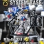 1/144 System base For Gundam GP01 [Queen] thumbnail 1