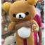 ตุ๊กตา Rilakkuma ขนาด 80 cm ลิขสิทธิ์แท้ thumbnail 1