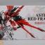 MG 1 / 100 (8806) Astray Red Frame [Daban] thumbnail 1