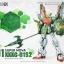 1/100 MG XXXG-01S2 Nataku Gundam [Super Nova] thumbnail 1