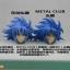 Cloth Myth EX Gemini Saga [Metal Club] thumbnail 5