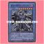 ABPF-JP039 : Garlandolf, King of Destruction / Garlandolf, Demon King of Destruction (Super Rare) thumbnail 1