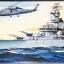 30cm. USS IOWA thumbnail 1
