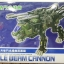 ZOIDS 1/72 Customize Parts 023 Double Beam Cannon thumbnail 1