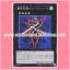 ORCS-JP041 : Blade Armor Ninja (Super Rare) thumbnail 1