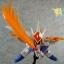 New Ryujin-Maru ริวโอมารุ thumbnail 12