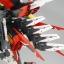 MG 1/100 Skygrasper [Momoko] thumbnail 8