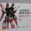 MG 1 / 100 (8806) Astray Red Frame [Daban] thumbnail 3