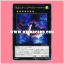 RC02-JP030 : Number 42: Galaxy Tomahawk / Numbers 42: Starship Galaxy Tomahawk (Super Rare) thumbnail 1