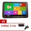 "GPSนำทาง Android จอ 5.0"" รุ่น M515 (ขนาดหน้าจอ 5.0"") ROM 8GB + Bluetooth+wifi+AV-IN (สีดำ) thumbnail 1"