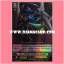 BT04/S01TH : แฟนธอม บลาสเตอร์ ดราก้อน (Phantom Blaster Dragon) - SP แบบโฮโลแกรมฟอยล์ thumbnail 1